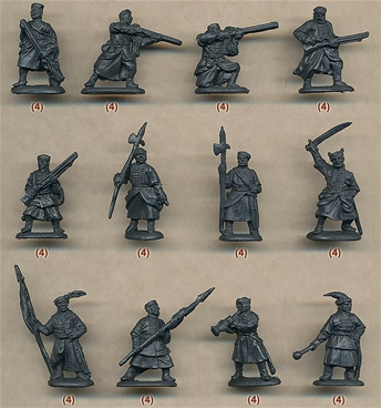 Thirty Years War Polish Early Infantry