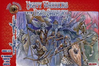 Mounted Heavy Warriors of the Dead Cavalry