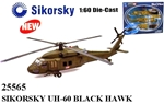 U.S. Air Force Black Hawk Helicopter