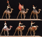 Egyptian Army Camel Band set #1