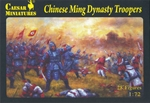 Ancient Chinese Ming Dynasty Troopers - 4 left