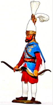 Turkish Janissary Officer of the Guard