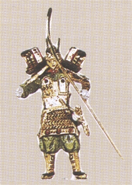 Samurai with Spear - 1 left