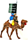 Mounted Arab on Camel with banner