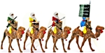 Arabs of the Desert - Camel-Mounted Set - 1 left