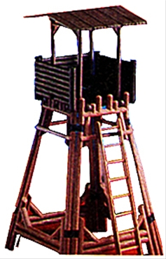Wooden Guard Tower
