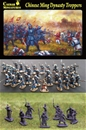 Chinese Ming Dynasty Infantry